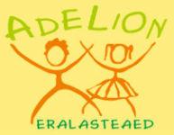 Adelioni eesmärk